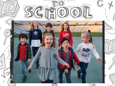 Дете и училище