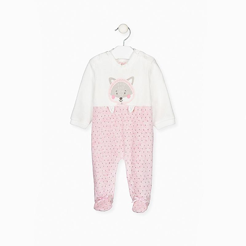 Детска пижама LOSAN